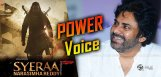 power-star-voice-over-sye-raa