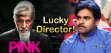 pawan-confirmed-pink-remake-director-dilemma
