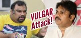 Mahesh-Vulgar-Attack-On-Pawan-Kalyan