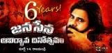 jana-sena-party-six-years-aavirbava-dhinotsavam
