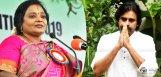 governor-praises-pawan-kalyan-greatness