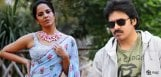 Anchor-Anasuya-In-Pawan-Kalyan-Film