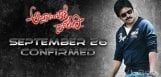 Attarintiki-Daredi-Release-Date-Confirmed-Sep-26th