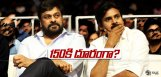 discussion-on-pawan-distance-from-chiru150