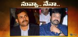pawan-kalyan-film-release-clash-with-chiru150