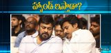 pawankalyan-to-miss-khaidino150-audio-launch