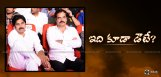 latest-updates-on-pawan-kalyan-dolly-film