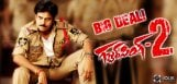 eros-media-bags-gabbar-singh-2-rights-for-a-bomb
