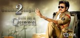 Pawan-Kalyan-in-search-of-a-heroine