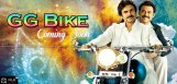 pawan-kalyan-bike-in-gopala-gopala-for-auction