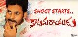 pawan-kalyan-katamarayudu-shooting-details