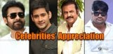 filmy-celebrities-congratulated-trs-party