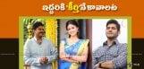 keerthysuresh-in-pawankalyan-mahesh-films