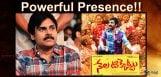 pawan-kalyan-for-nela-ticket-audio-event-