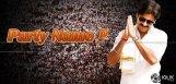 pawan-kalyan-political-party-named-jana-sena