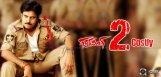 pawan-kalyan-gabbar-singh-2-film-title-controversy