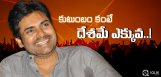 pawan-kalyan-2014-election-success-meet-details