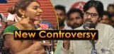 sri-reddy-comments-on-pawan-kalyan-details