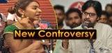 sri-reddy-comments-on-pawan-kalyan-details