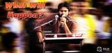 pawan-kalyan-to-retire-if-jagan-comes-to-power