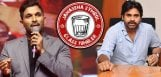 allu-arjun-supports-janasena-and-pawan