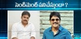discussion-on-nagarjuna-pawankalyan-sentiments