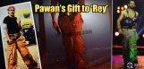 Pawan-Kalyans-gift-to-Sai-Dharam-Tej