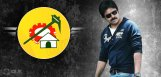 Pawan-Kalyan-to-Join-TDP