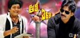 Pawan-Kalyan-to-appear-in-Ali-369-