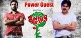 Pawan-Kalyan-to-grace-Basanthi-audio-launch
