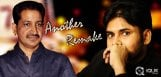 Pawan-Kalyan-to-okay-a-remake