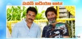 pawan-gave-storyidea-for-his-film-with-trivikram