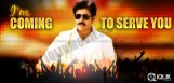 Pawan-Kalyan-is-Coming-to-Serve-People