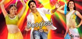 Pawan-shakes-leg-with-two-beauties