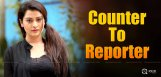 payal-rajput-counter-to-tv-reporter