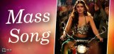 payal-rajput-mass-song-in-sita-movie