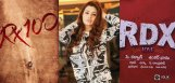 payal-rajput-says-rdx-is-different-from-rx-100