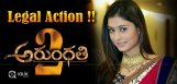 arundati-producers-warning-to-arundati2-makers