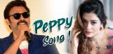 payal-rajput-venky-mama-peppy-song