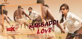 payal-rdx-love-kabbaddi-pic