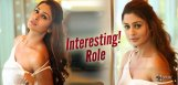 payal-rajput-next-movie-role