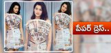 -Shocker-Payal-Nude-Show-With-News-Paper