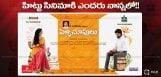 discussion-on-pelli-choopulu-movie-success