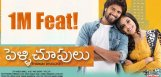 pelli-choopulu-collections-at-usa-box-office