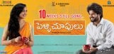 pellichoopulu-completes-10weeks-of-run
