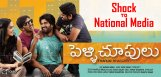 vijaydevarakonda-pellichoopulu-final-collections