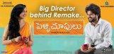 gauthammenon-bags-pellichoopulu-tamil-remake