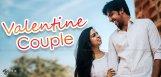 priya-darshi-marriage-