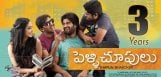 Pellichoopulu-three-year-nostalgia