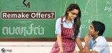 tamil-movie-pencil-may-gets-remake-in-to-hindi